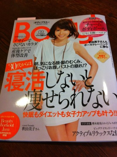 Bodyplus_hyousi_3